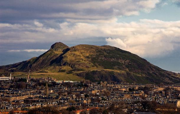 BoligBytte til,United Kingdom,Edinburgh,Arthur's Seat in centre of Edinburgh