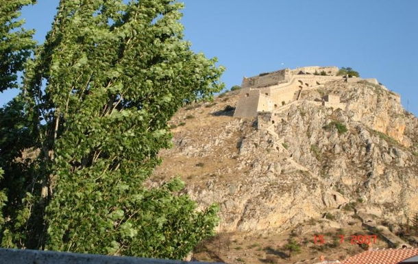 BoligBytte til,Greece,Nafplion,View from living room palawi di fortress