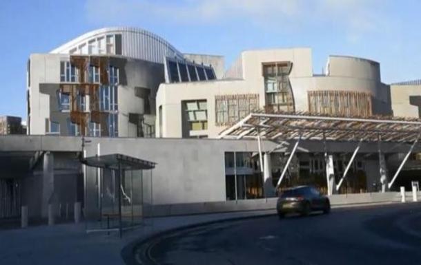 BoligBytte til,United Kingdom,Edinburgh centre,Scottish Parliament