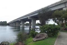 BoligBytte til/Australia/Banora Point/Boligbytte billeder