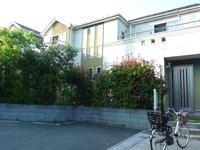 BoligBytte til Japan,Kamakura, Kanagawa-ken,FAMILY FRIENDLY HOUSE NEAR TOKYO,Boligbytte billeder