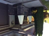 Imagen de la casa de intercambio