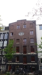 Koduvahetuse riik Holland,Amsterdam, Noord Holland,Apartment on the canals of Amsterdam,Home Exchange Listing Image