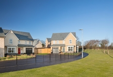 BoligBytte til/United Kingdom/Exeter/Property is 4 bed detached with Private Road