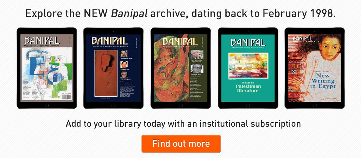 Banipal