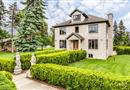 295 W Woodworth Place, Roselle, IL 60172