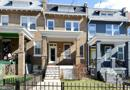 1229 Trinidad Avenue NE, Washington, DC 20002