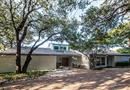 7131 Meadow Road, Dallas, TX 75230
