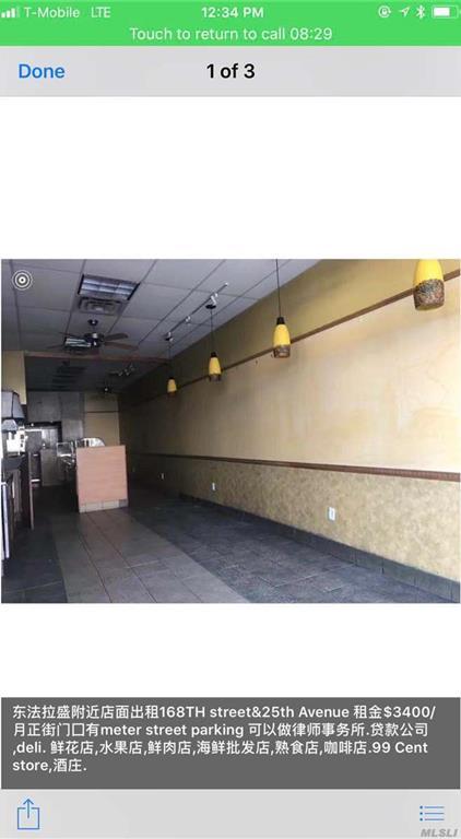 25-52 Francis Lewis Boulevard, Flushing, NY 11358