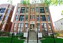 3247 N Kenmore Avenue #1S, Chicago, IL 60657
