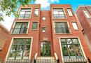 1103 N Wood Street #3N, Chicago, IL 60622