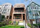 3220 N Kenmore Avenue #2, Chicago, IL 60657