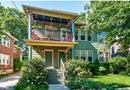 15 Pershing Road #1, Jamaica Plain, MA 02130