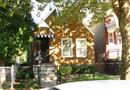 7635 S Dante Avenue, Chicago, IL 60619