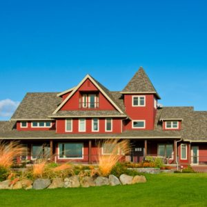Farmhouse home landscaping.