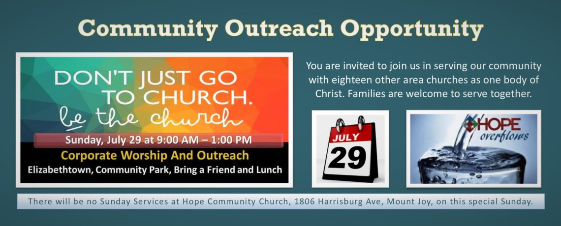 July 29 Community Outreach