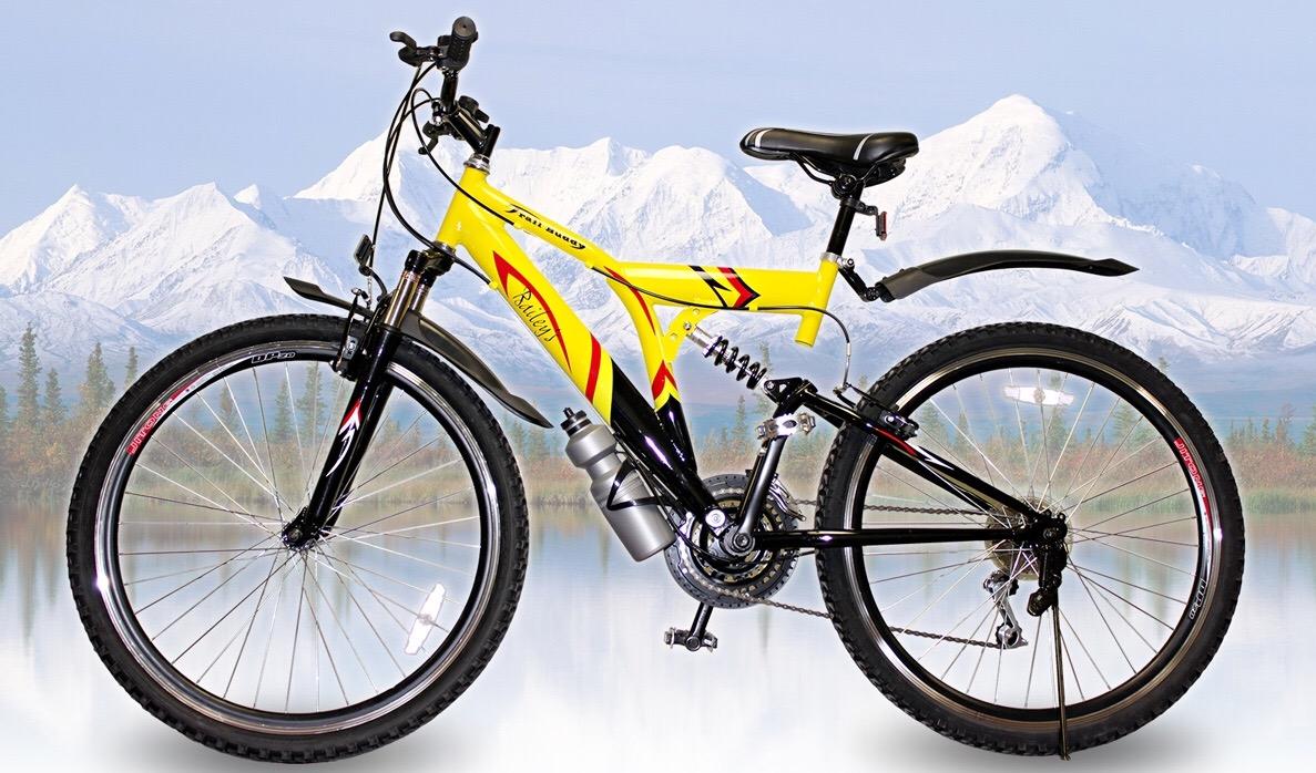 """Aspen Mountain Bike 26"""""""