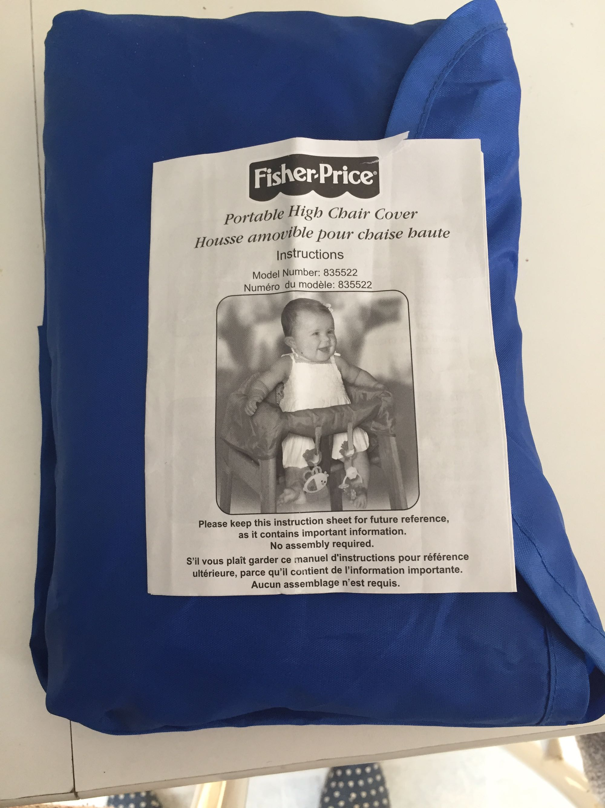 Fisher Price portable high chair cover