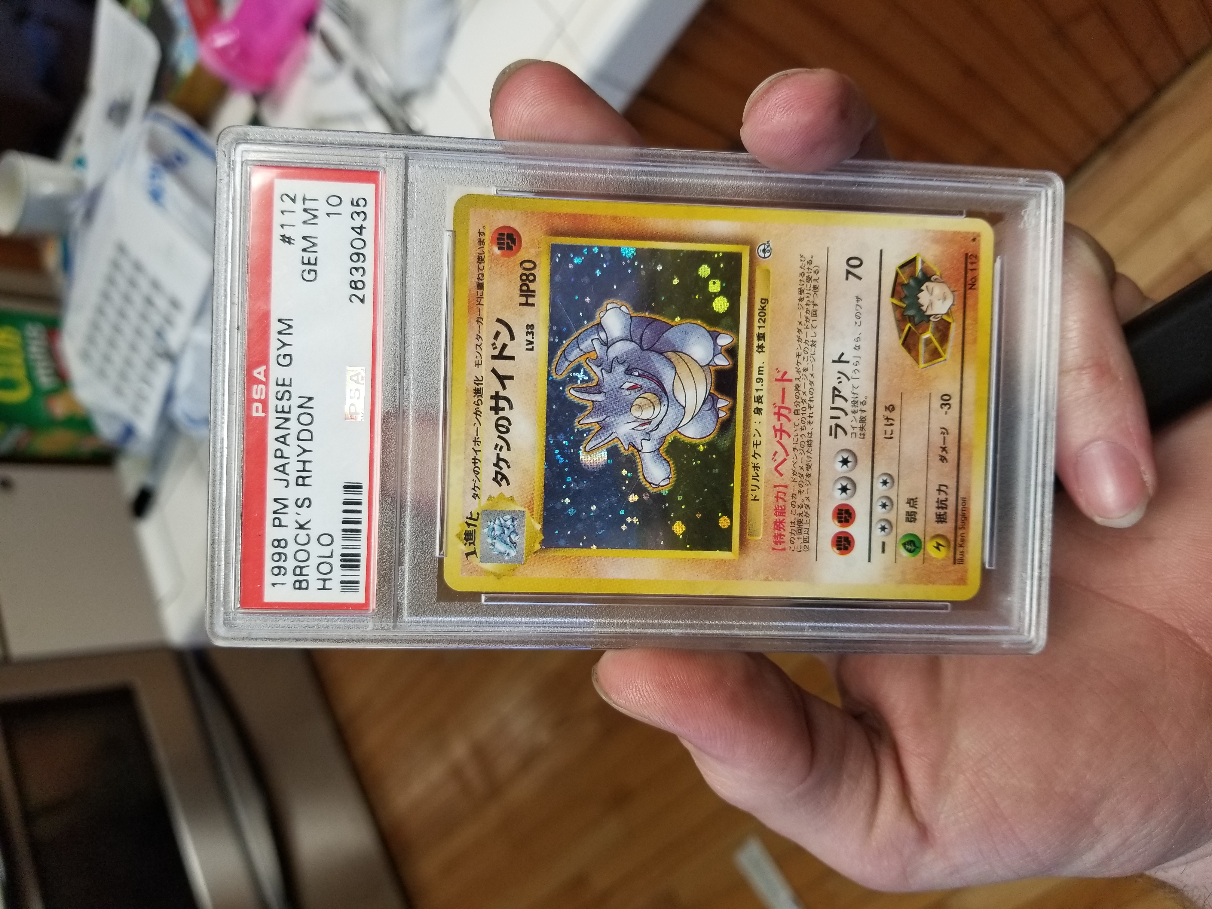 Psa 10 1998 Japanese pokemon brocks rhydon holo
