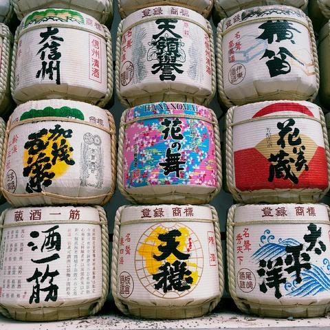 decorative sake barrels