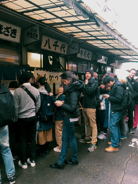 the queue at 630am