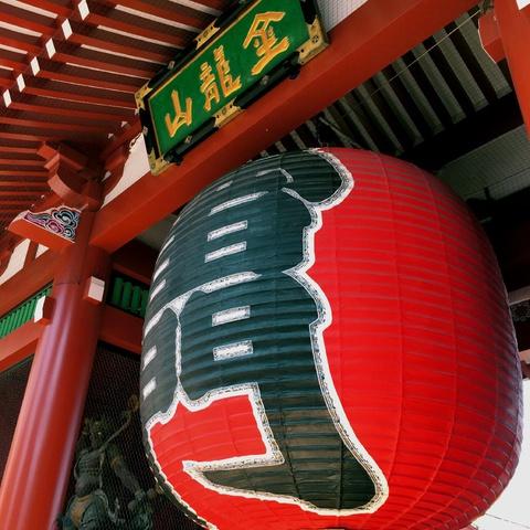 Kaminarimon ('Thunder Gate')