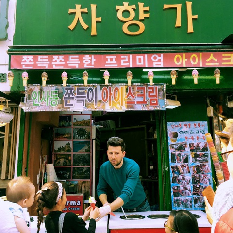 popular ice-cream shop run by a foreigner