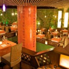 Grand_Park_Royal_Cancun_Caribe_Restaurant
