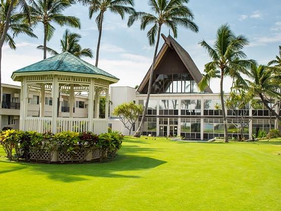 Maui Beach Hotel Airport Shuttle