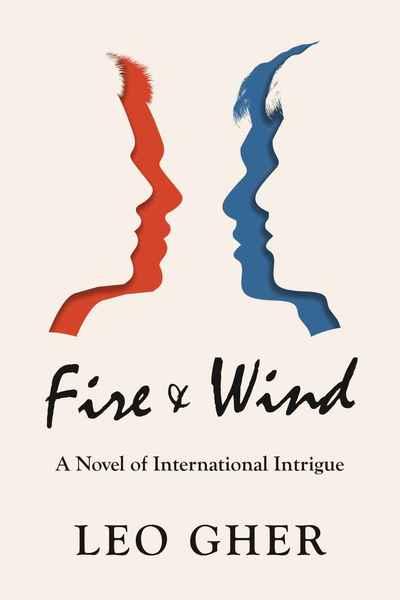 Fire & Wind