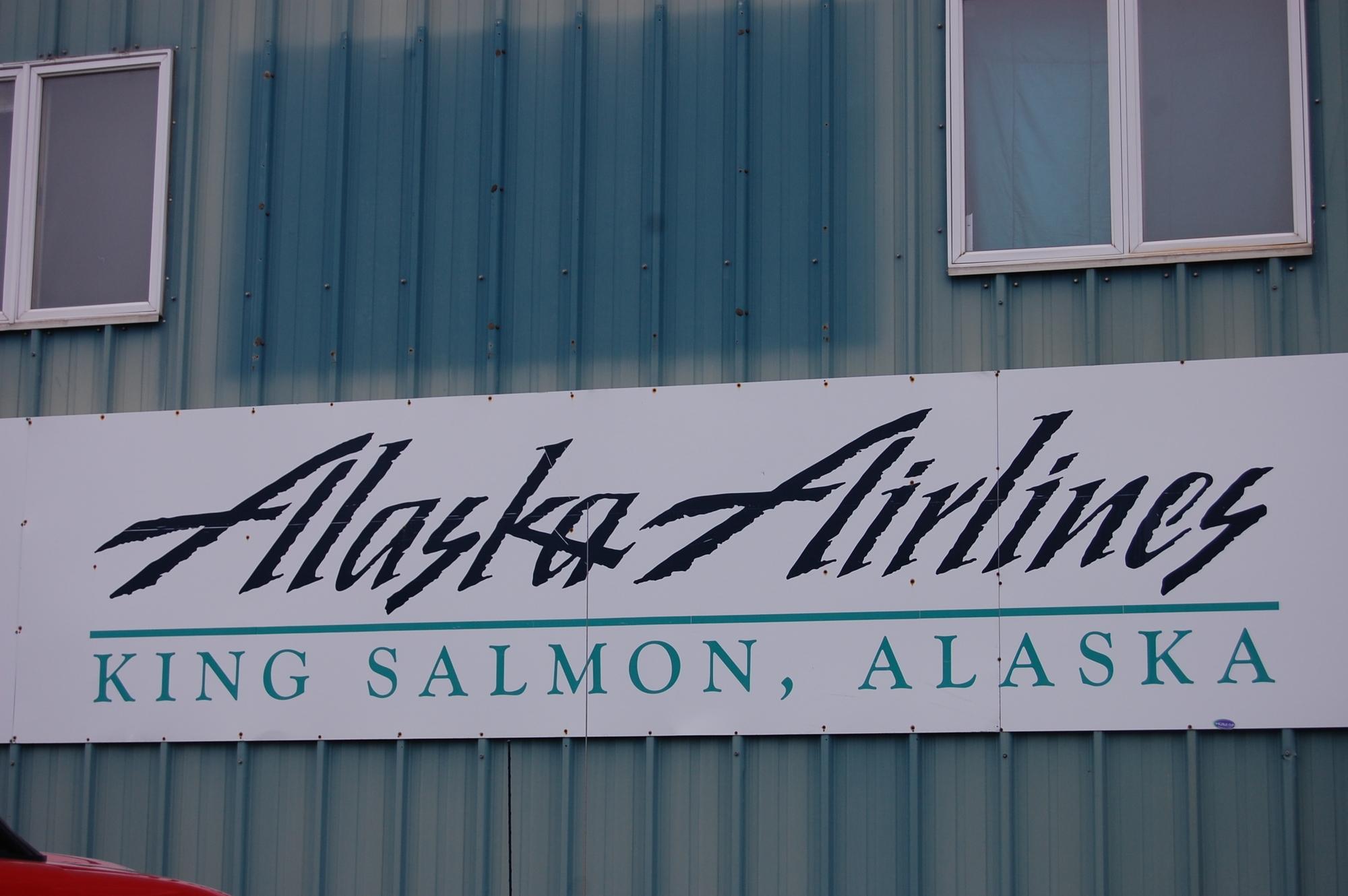 King Salmon airport (AKN)
