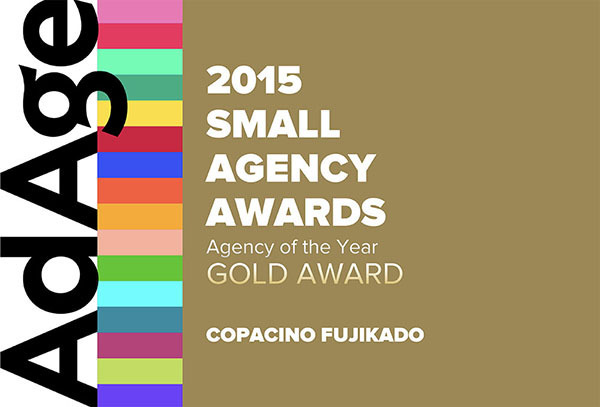 "A graphic reading ""2015 Small Agency Awards – Gold"""