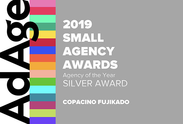 "A graphic reading ""2019 Small Agency Awards – Silver"""