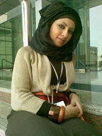 Deema Abdel