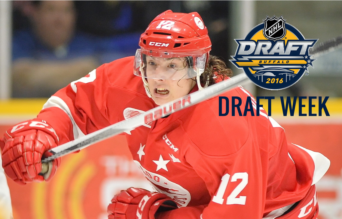 Updated 2016 nhl draft order - 2016 Nhl Draft Preview Part 2 Players 25 21