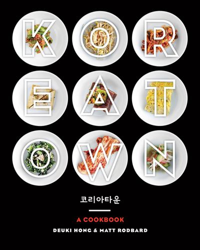 Koreatown-A-Cookbook