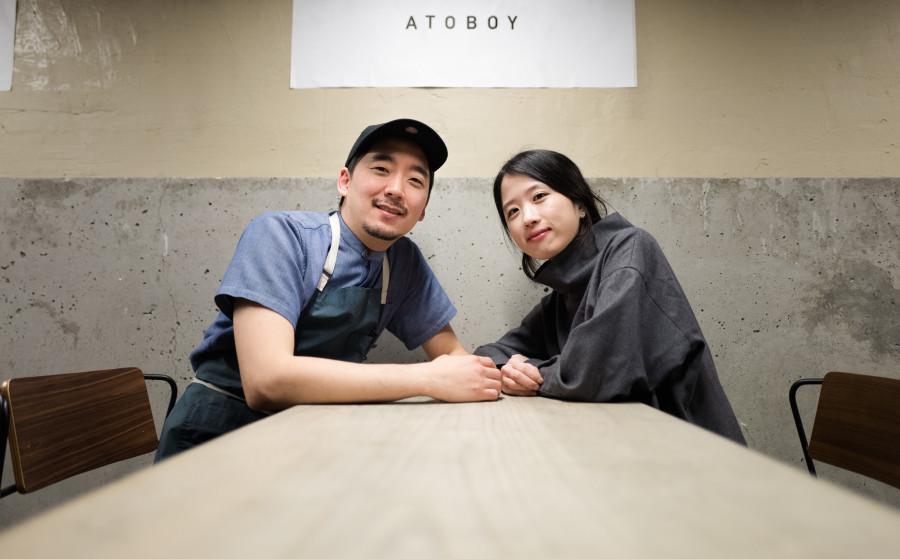 atoboy4