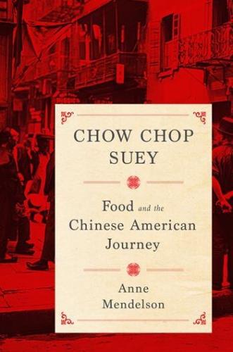 chop_suey_book_image_0