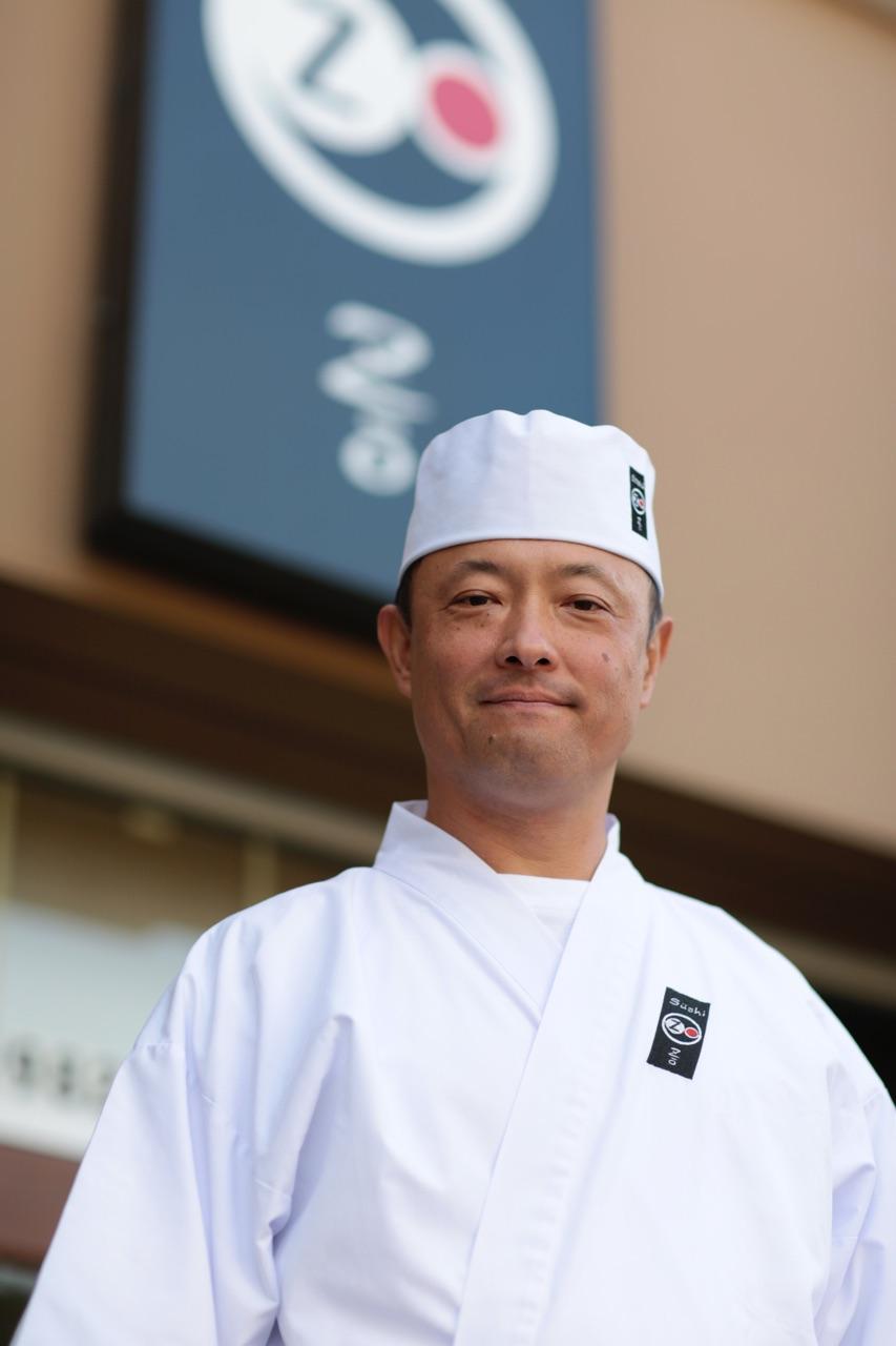 Keizo Seki