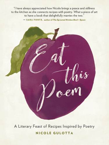 Eat+This+Poem+cover