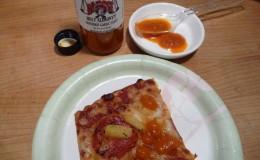 More pizza