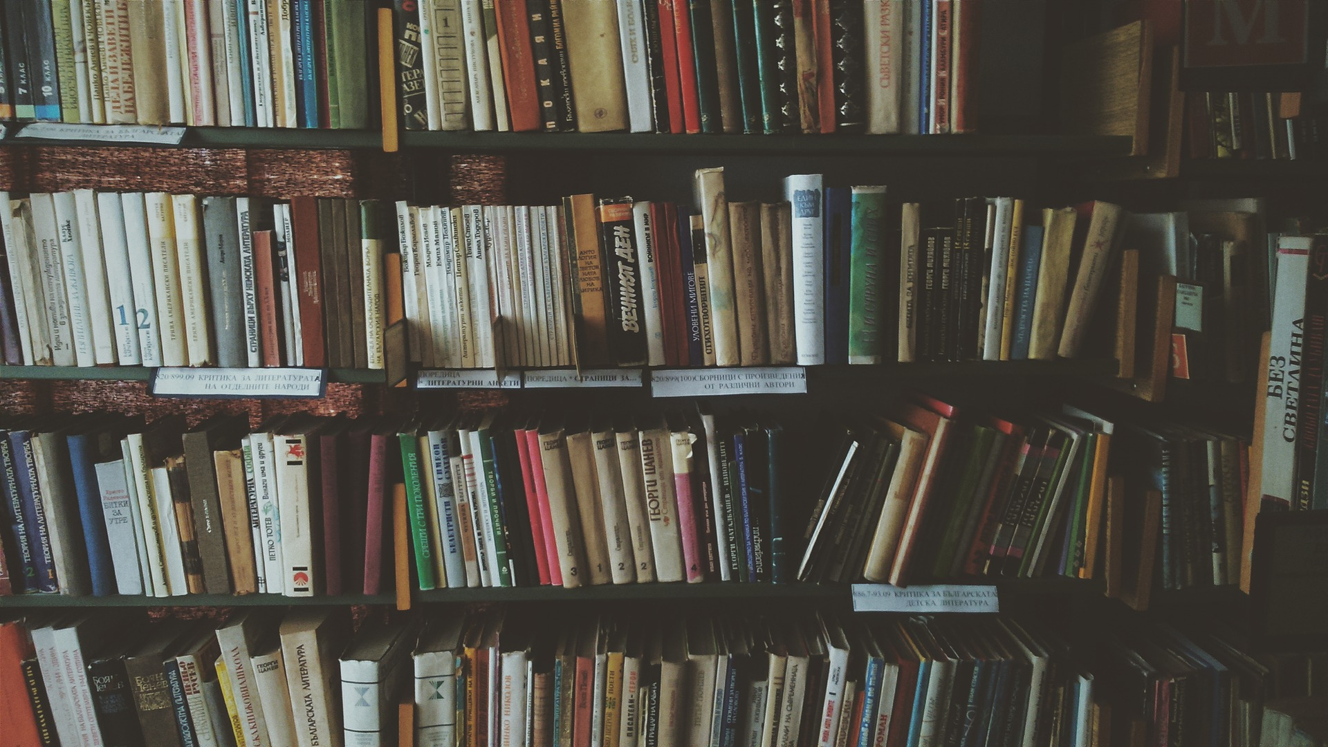 10 Books to Promote & Prepare for Revival