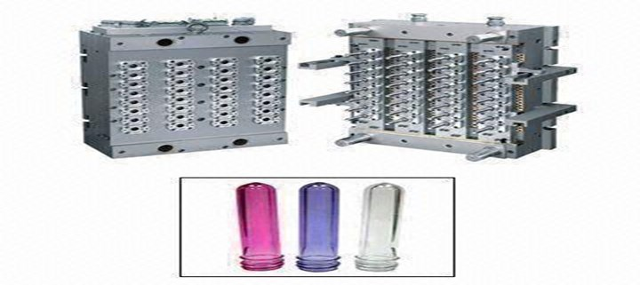 PPT – Aluminum Mold For Plastic Injection PowerPoint