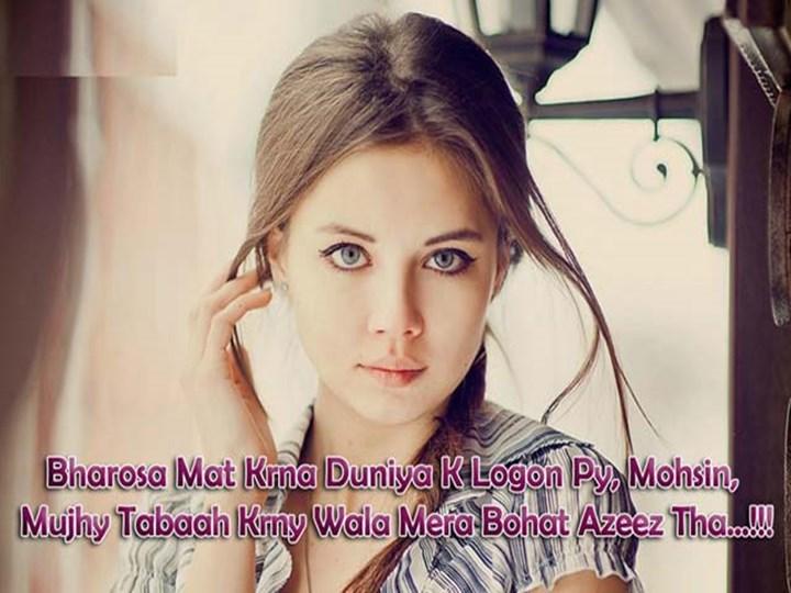 PPT – 65+ Romantic Urdu Poetry in Hindi for Love - Urdu