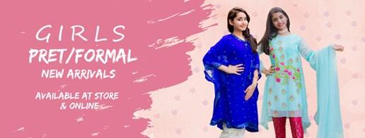 522fb37f4b PPT – Children Dress Designs Pakistani (1) PowerPoint presentation ...