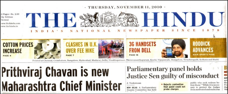 PPT – Advantages of Publishing Ads In Hindu Newspaper Via Bookadsnow