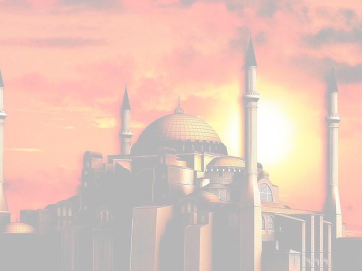 PPT – Har Pareshani Se Nijat Ki Islamic Dua PowerPoint