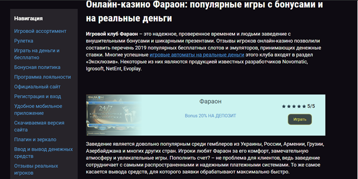 В онлайн чат операторы казино игровые аппараты вулкан бездепозитный бонус 100 h