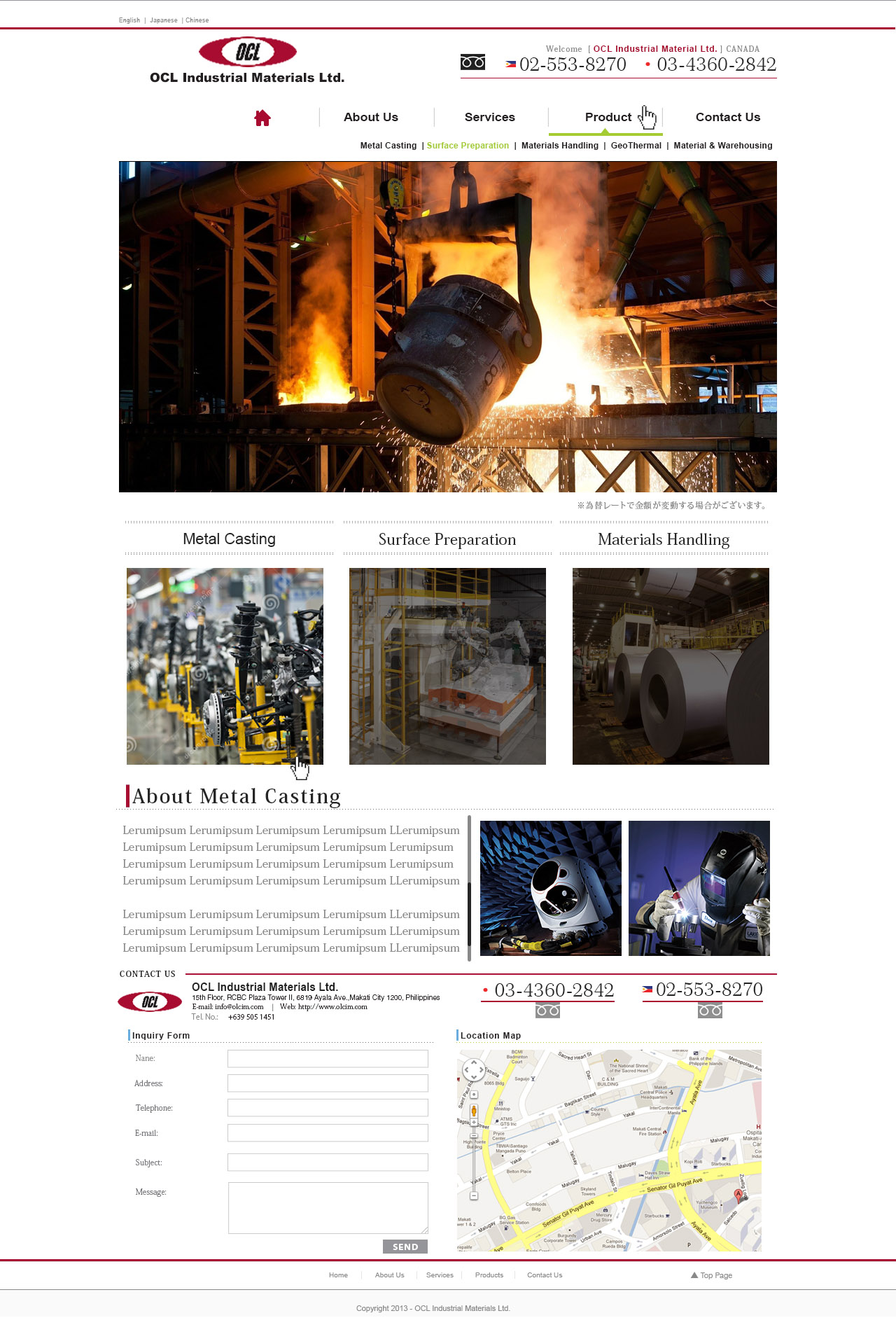 Web Page Design by chubi_15 - Entry No. 63 in the Web Page Design Contest Imaginative Web Page Design for OCL Industrial Materials Ltd..