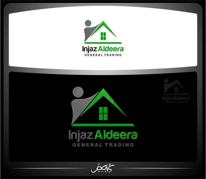 Logo Design by joca - Entry No. 19 in the Logo Design Contest Fun Logo Design for Injaz aldeera.